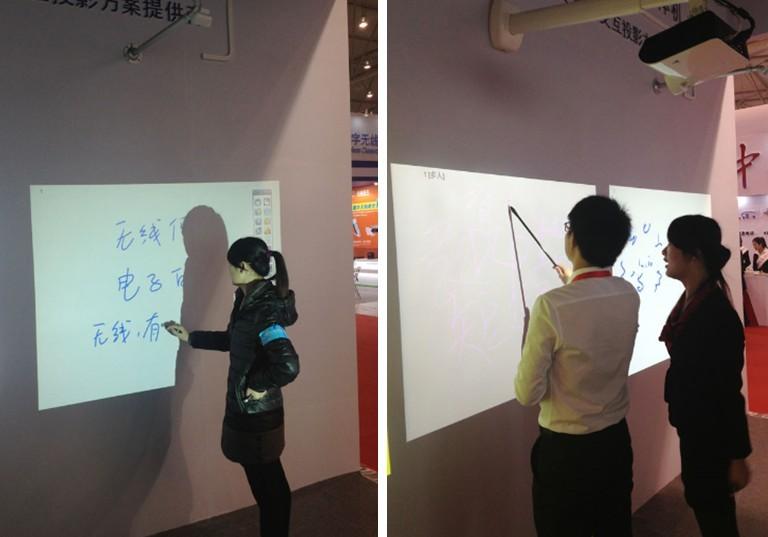 Interactive Projector Module
